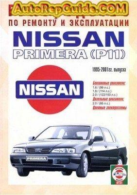 nissan primera p11 service manual