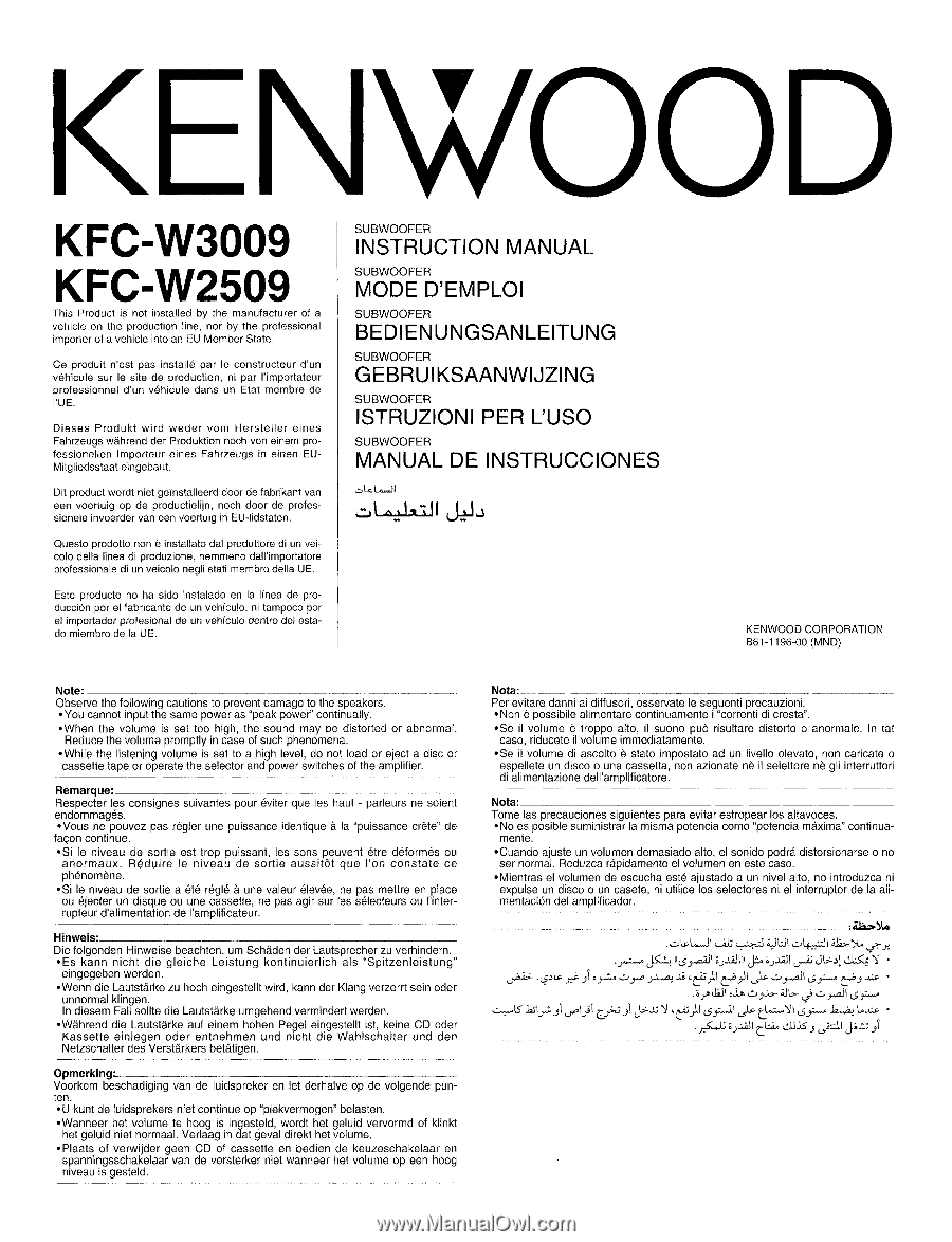 kenwood tm-721a user manual