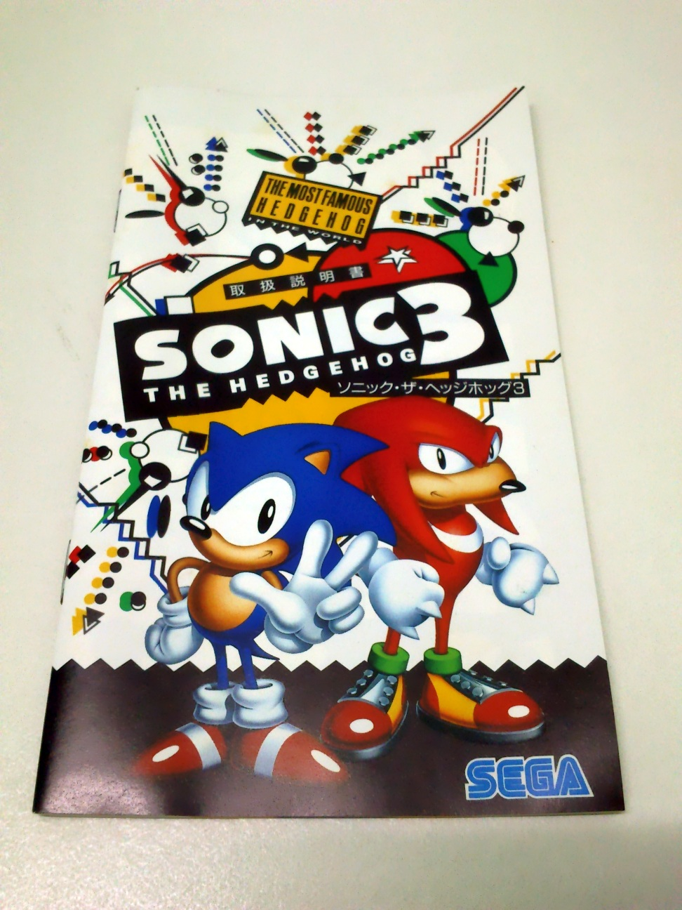 sonic the hedgehog ps3 instruction manual