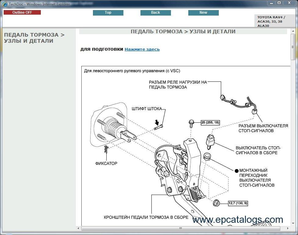 toyota wish repair manual download